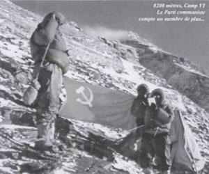 1960-une